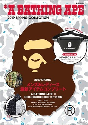 A BATHING APE 2019 SPRING COLLECTION