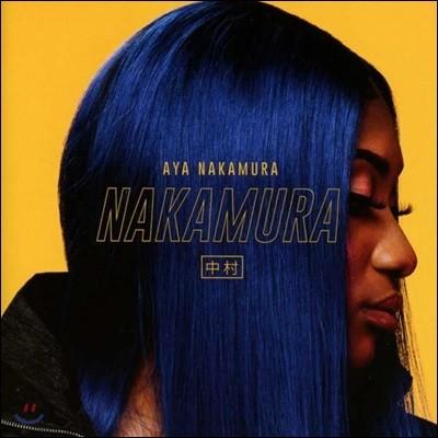 Aya Nakamura (아야 나카무라) - Nakamura