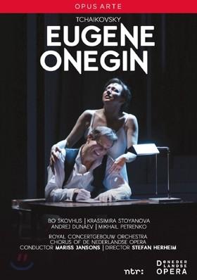 Mariss Jansons 차이코프스키: 에프게니 오네긴 - 마리스 얀손스 (Tchaikovsky: Eugene Onegin)
