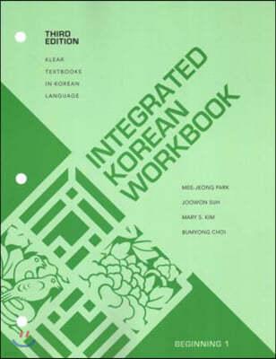 Integrated Korean Workbook : Beginning 1