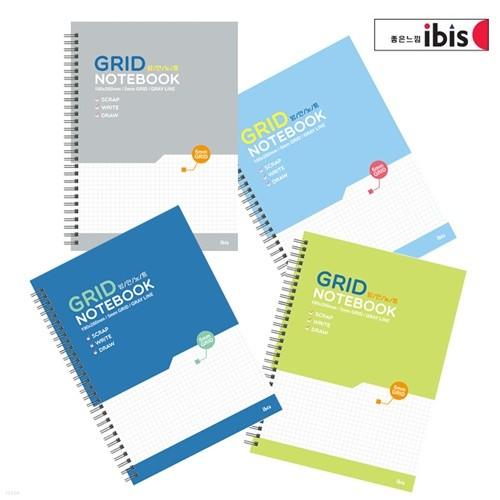 [알앤비]아이비스 3000 B5 방안 노트(SP)/B5 Grid Notebook/모눈종이