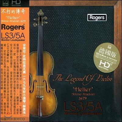 고음질 바이올린 음악 모음집 (The Legend of Violin)