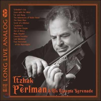 Itzhak Perlman 이차크 펄만의 고음질 바이올린 영화음악 모음집 (His Cinema Serenade)