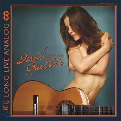 Jennifer Laura 제니퍼 로라의 고음질 클래식 기타 연주집 (Devil Guitar)