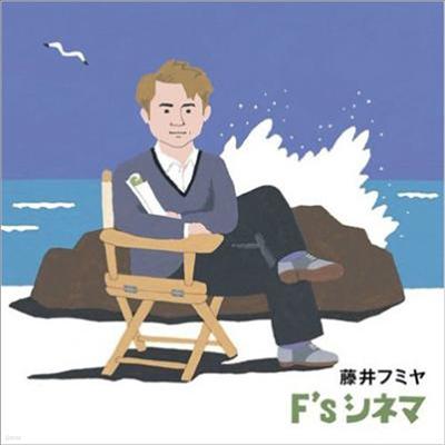 Fujii Fumiya (후지이 후미야) - F's Cinema