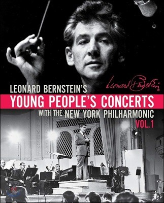 Leonard Bernstein 레너드 번스타인 청소년 음악회 1집 (Young People's Concerts Vol. 1)
