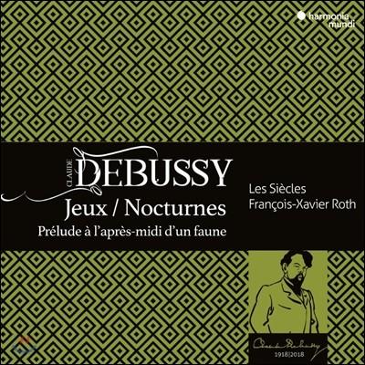 Francois-Xavier Roth 드뷔시 관현악 모음집 (Debussy: Nocturnes, Jeux, Prelude a l'apres-midi d'un faune)