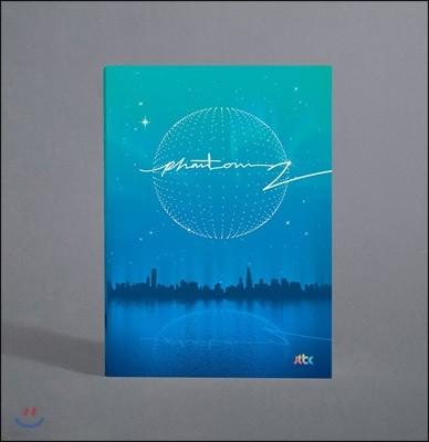 팬텀 싱어 시즌 2 박스세트 [3LP]