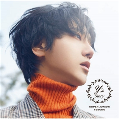 예성 (Yesung) - Story (CD)