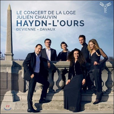 Julien Chauvin 하이든: 교향곡 82번 '곰' / 드비엔느: 협주 교향곡 4번 (Haydn - L'Ours)