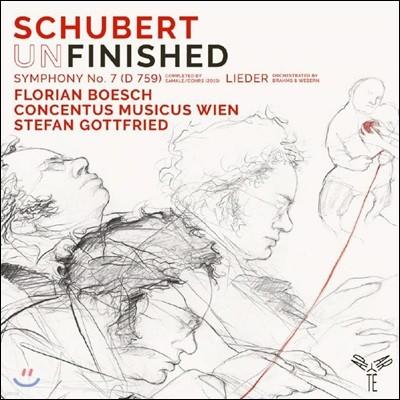 Florian Boesch 슈베르트: 교향곡 7번 '미완성', 가곡집 (Schubert: Unfinished Symphony, Lieder)