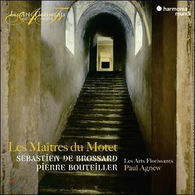Les Arts Florissants 모테트의 대가들: 브로사르 / 부테이예 (Les Maitres du Motet Francais)