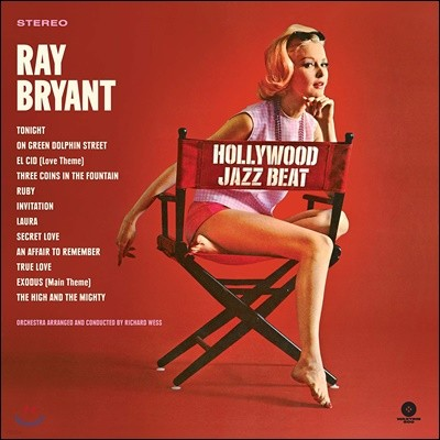 Ray Bryant (레이 브라이언트) - Hollywood Jazz Beat [LP]