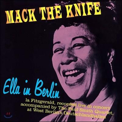 Ella Fitzgerald (엘라 피츠제랄드) - Ella In Berlin Mack The Knife [블루 컬러 LP]