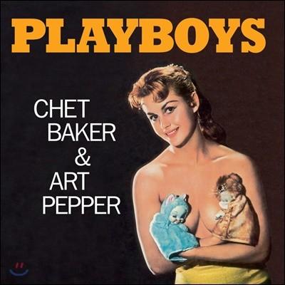 Chet Baker & Art Pepper (쳇 베이커 & 아트 페퍼) - Playboy [오렌지 컬러 LP]