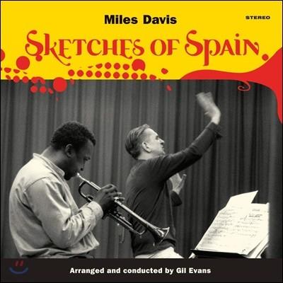 Miles Davis (마일즈 데이비스) - Sketches Of Spain [옐로우 컬러 LP]