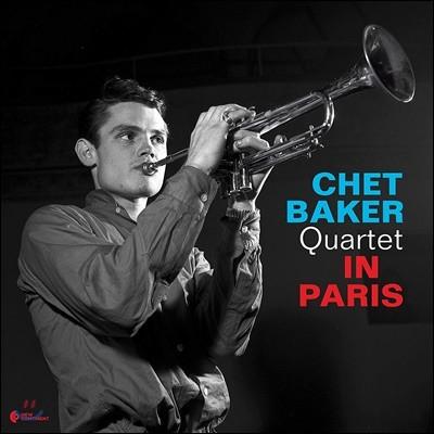 Chet Baker Quartet (쳇 베이커 콰르텟) - In Paris [2LP]