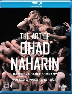오하드 나하린의 예술 (The Art of Ohad Naharin: Naharin's Virus Last Work) [Blu-ray]