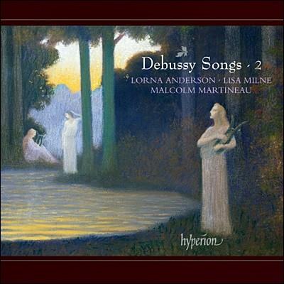 Jennifer France 드뷔시: 가곡 2집 (Debussy Songs Volume 2)
