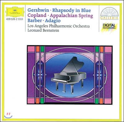 번스타인이 지휘하는 거슈윈 / 코플랜드 / 바버 (Bernstein conducts Gershwin / Copland / Barber)