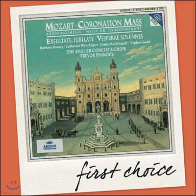 Trevor Pinnock 모차르트: 대관식 미사 (Mozart: Coronation Mass, Vesperae Solennes)