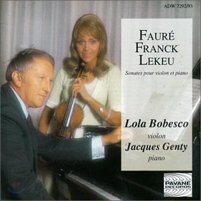 르쾨, 프랑크, 포레 : 바이올린 소나타 - 롤라 보베스코, 자크 장디