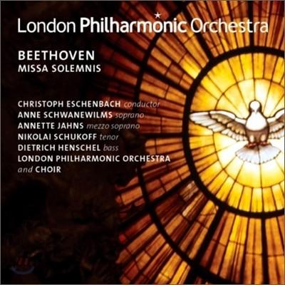 Christoph Eschenbach 베토벤 : 장엄미사 - 크리스토프 에센바흐 (Beethoven: Missa Solemnis in D major, Op. 123)