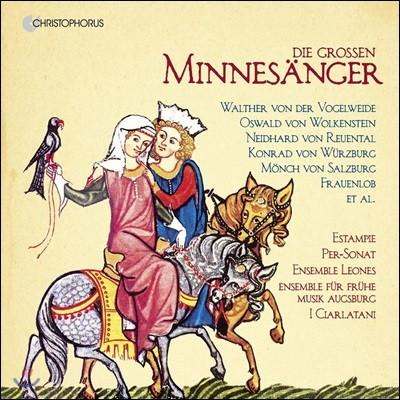Ensemble Leones 미네장 음악 선집 (Die Grossen Minnesanger)