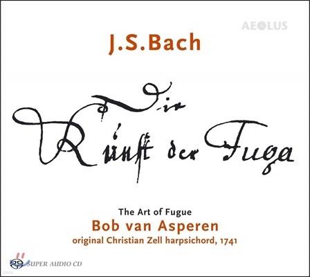 Bob van Asperen 바흐: 푸가의 기법 [하프시코드 연주반] (Bach: The Art of Fugue)