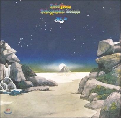 Yes (예스) - Tales From Topographic Oceans (Deluxe Edition)