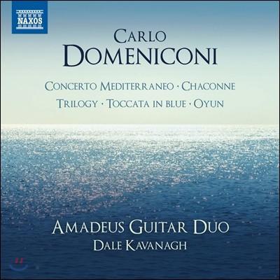 Amadeus Guitar Duo 도메니코니: 기타 작품집 (Domeniconi: Concerto Mediterraneo Op. 67)