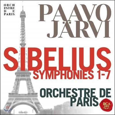 Paavo Jarvi 시벨리우스: 교향곡 전집 (Sibelius: Symphonies Nos. 1-7)