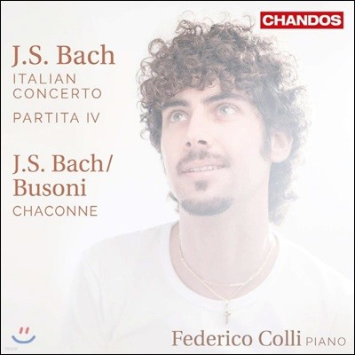 Federico Colli 바흐: 이탈리아 협주곡, 파르티타 4번, 샤콘느 - 페데리코 콜리 (Bach: Italian Concerto, Partita No.4, Chaconne)