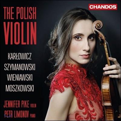 Jennifer Pike 폴란드 바이올린 작품집 - 제니퍼 파이크 (The Polish Violin)