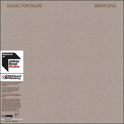 Brian Eno - More Music For Films 브라이언 이노 영화음악 모음집 [2LP]