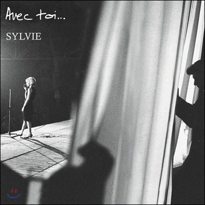 Sylvie Vartan (실비 바르땅) - Avec toi... [LP]