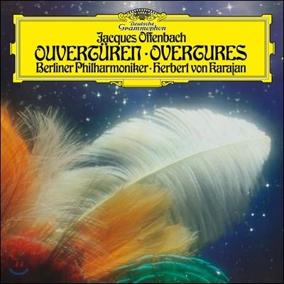 Herbert von Karajan 오펜바흐: 서곡집 (Offenbach: Overtures) [LP]