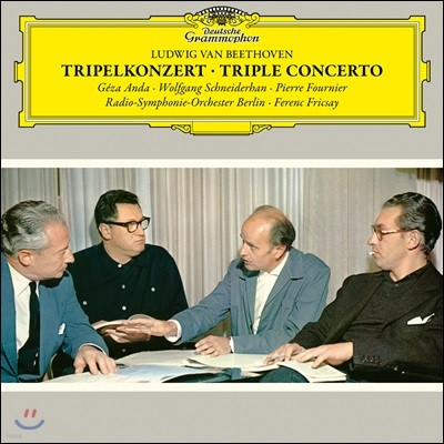 Geza Anda / Wolfgang Schneiderhan / Pierre Fournier 베토벤: 3중 협주곡 (Beethoven: Triple Concerto) [LP]