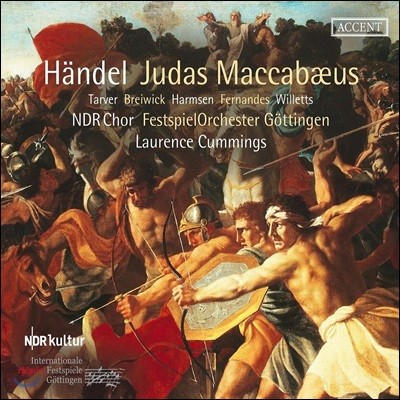 Laurence Cummings 헨델: 오라토리오 '유다스 마카베우스' (Handel: Judas Maccabaeus HWV 63) [2CD]