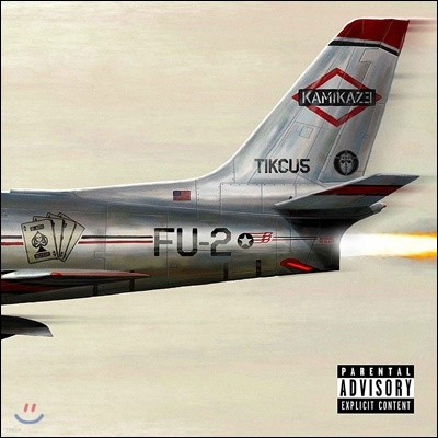 Eminem (에미넴) - 10집 Kamikaze [레드 카모플라주 컬러 LP]