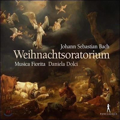 Daniela Dolci 바흐: 크리스마스 오라토리오 (Bach: Weihnachtsoratorium)