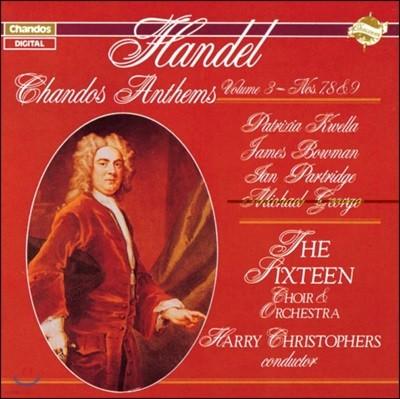 Patricia Kwella 헨델: 산도스 앤덤 7-9 (Handel: Chandos Anthems 7-9)
