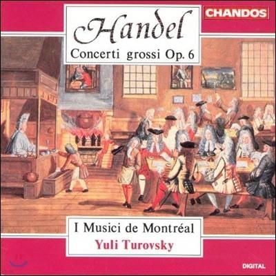 Yuli Turovsky 헨델: 합주 협주곡 Op.6 (Handel: Concerto Grosso Op.6)