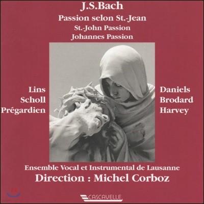 Michel Corboz 바흐: 요한 수난곡 (Bach: Johannes Passion)