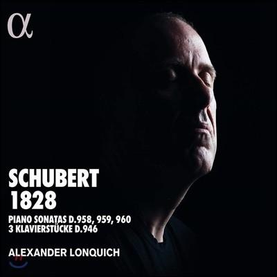 Alexander Lonquich 슈베르트: 피아노 소나타 D.958, 959, 960 (Schubert 1828)