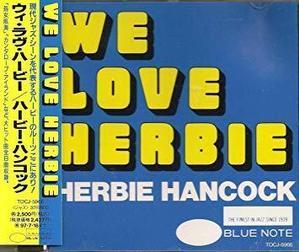 Herbie Hancock / We Love Herbie (일본수입)