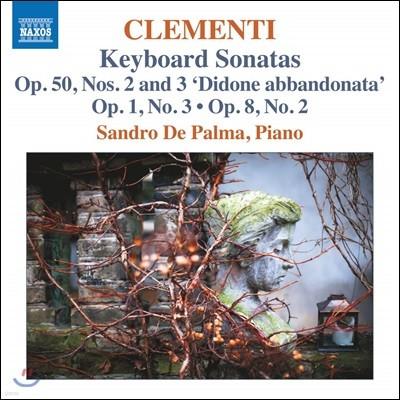 Sandro De Palma 클레멘티: 건반 소나타 (Clementi: Keyboard Sonatas Op.50 Nos.2-3)