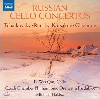 Li-Wei Qin 러시아 첼로 협주곡집 (Russian Cello Concertos)