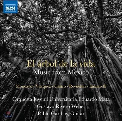 Gustavo Rivero Weber 멕시코 관현악 작품집 (El arbol de la vida - Music from Mexico)