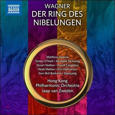 Jaap van Zweden 바그너: '니벨룽의 반지' 전작 (Wagner: Der Rig des Nibelungen)